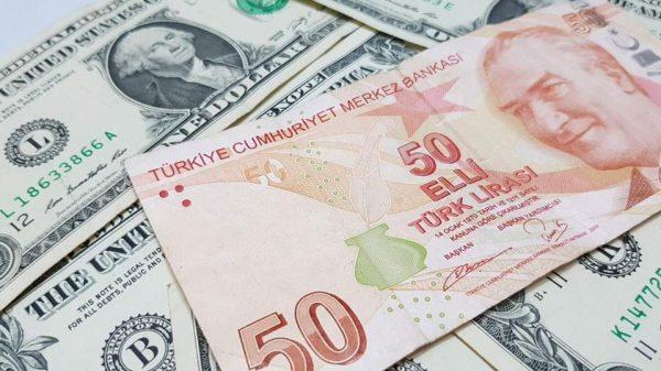 νέα πτώση της τουρκικής λίρας